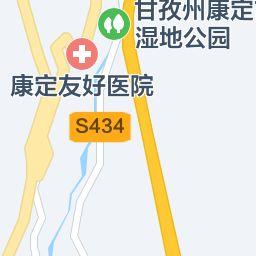 四川省甘孜州康定市地图高清版 康定市卫星地图 康定市交通地图 出行地图网